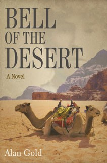 Bell-of-the-Desert-sm